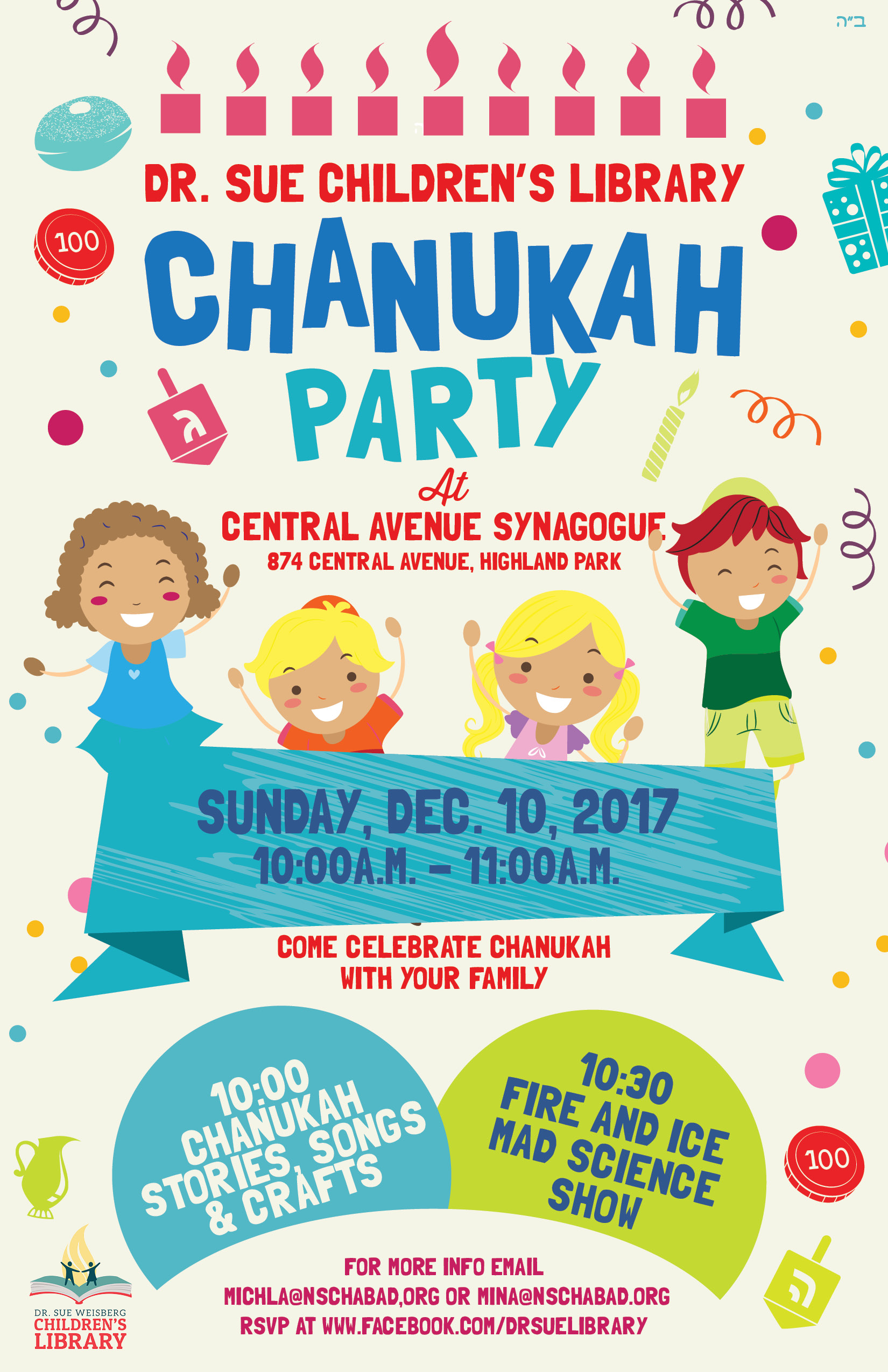 Chanukah Games And Crafts For Kids